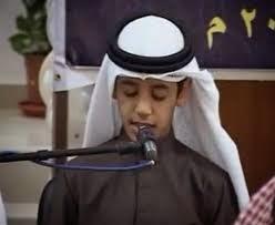 Download bacaan al quran anak mp3