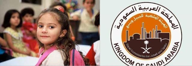 مطلوب معلمين ومعلمات لـ مدارس بالسعودية | منشور تاريخ 18/8/2015