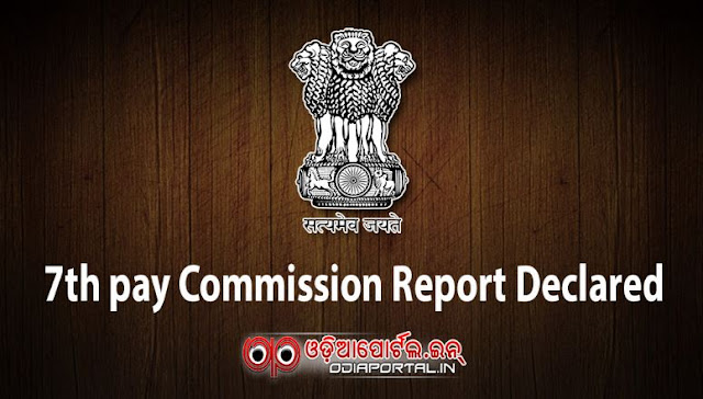 News: 7th Pay Commission Report Announced, Recommends Minimum Pay At Rs 18,000
