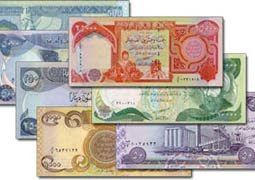 "Find All ~ Links - Iraq's Currency and Monetary Policy - ""Remove Zeros"
