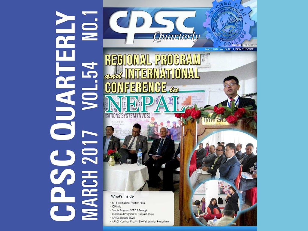 CPSC Quarterly March 2017