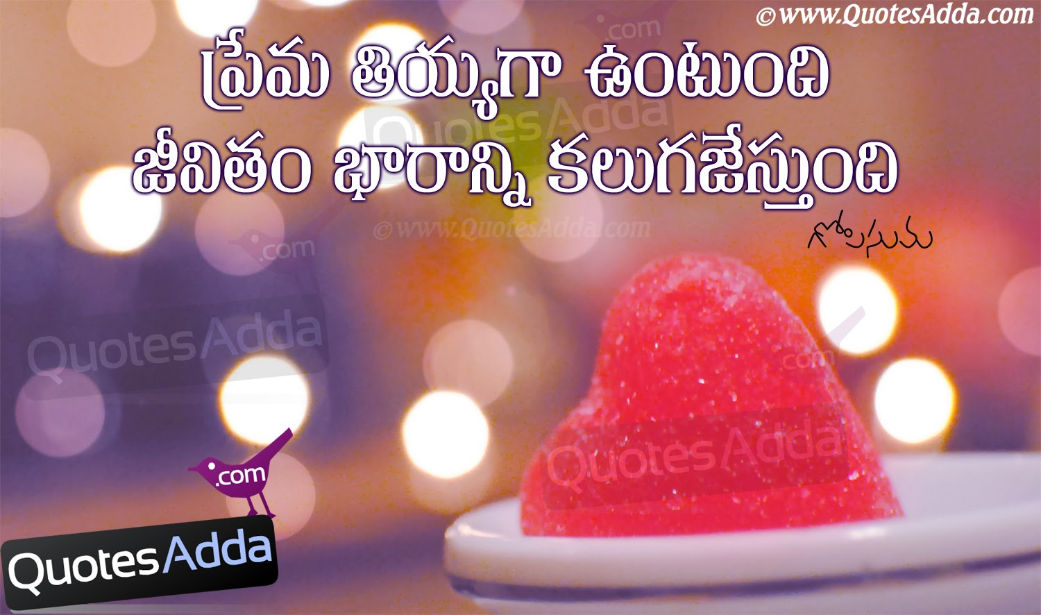 Funny Quotes About Love In Telugu : Life Quotes In Telugu Relashanship. QuotesGram