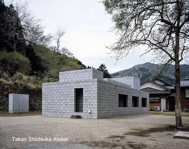 Casa japonesa Minimalista