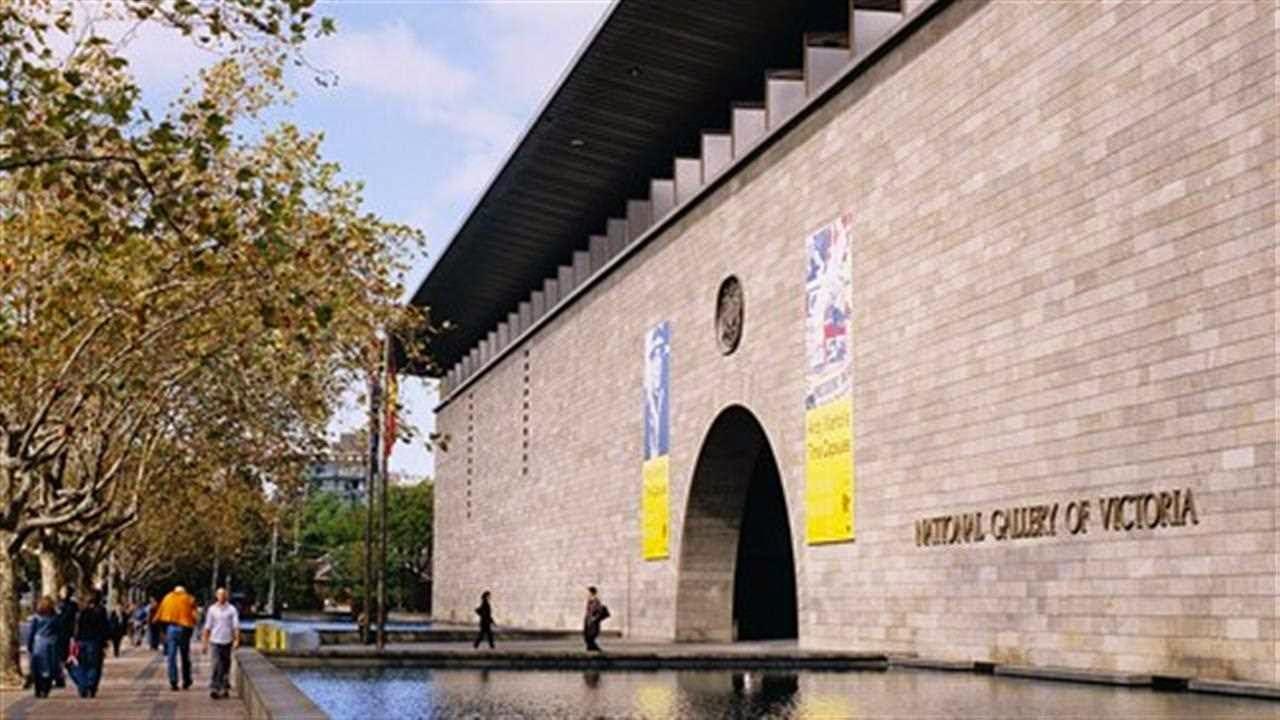 The Ian Potter Centre: NGV Australia, Attraction
