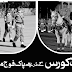 Join Pakistan Army as Officer - 130 PMA Long Course Urdu Ad