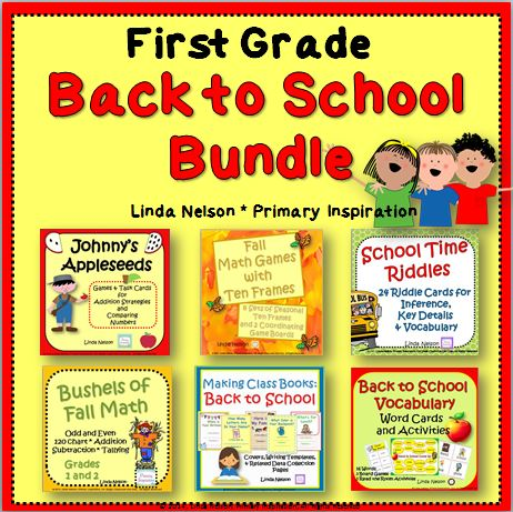 1st Grade BTS Bundle