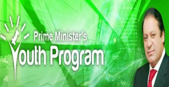 Prime Minister Youth Loan Program