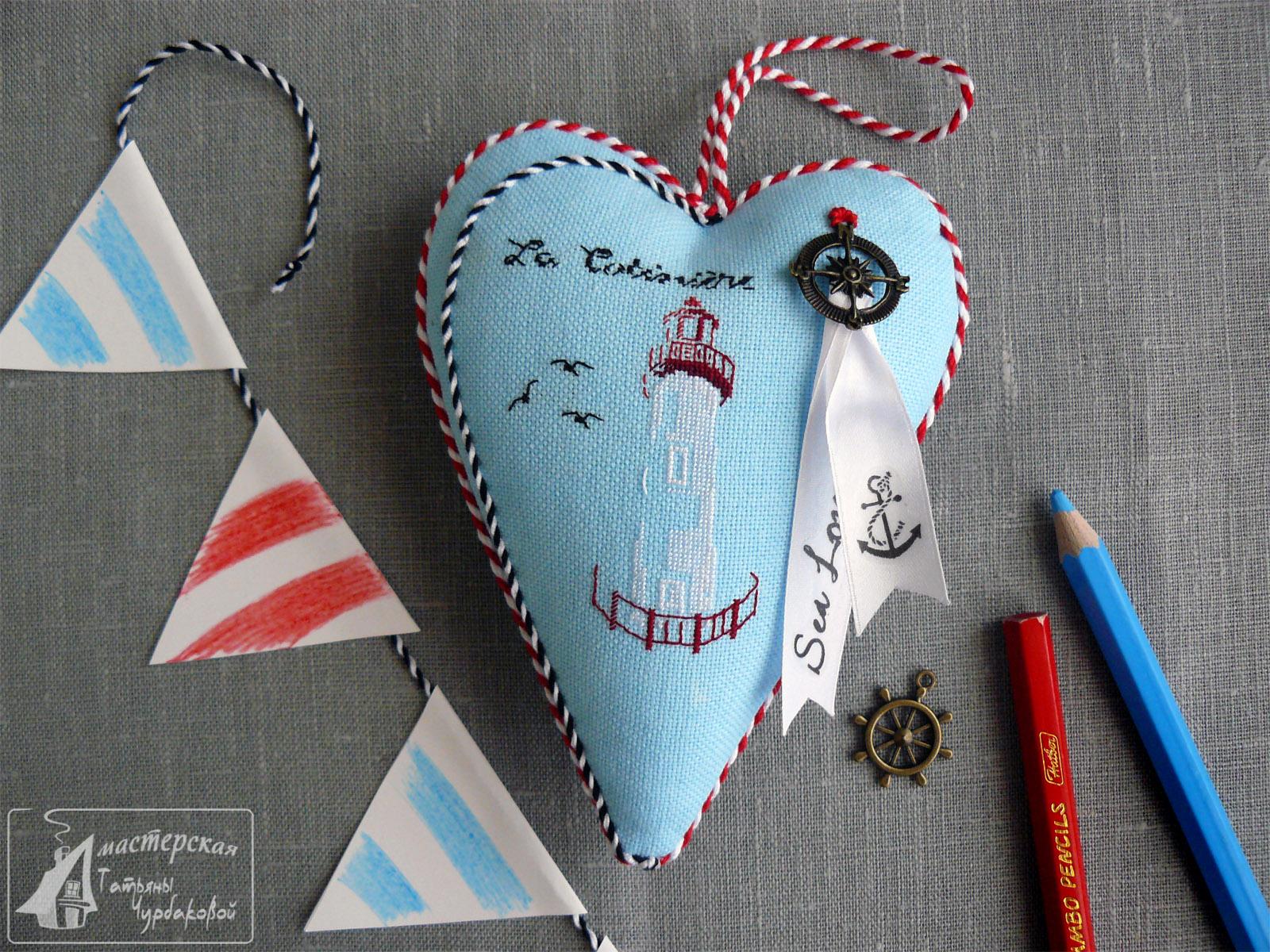 текстильное сердце в морском стиле