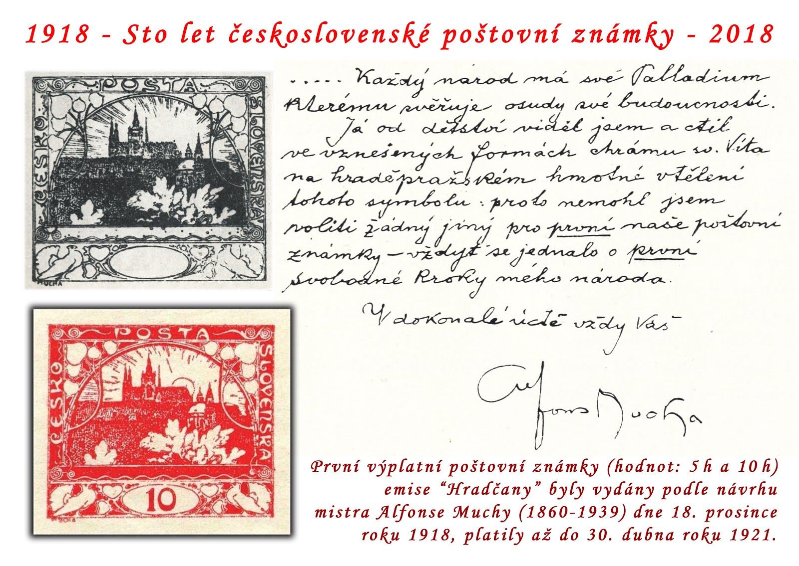 """POHLEDNICE """"100 LET ČESKOSLOVENSKÉ ZNÁMKY"""""""