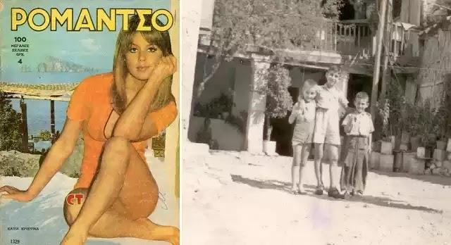 Για όσους ήταν παιδιά στις δεκαετίες 40,50,60. Πρέπει να το δουν...