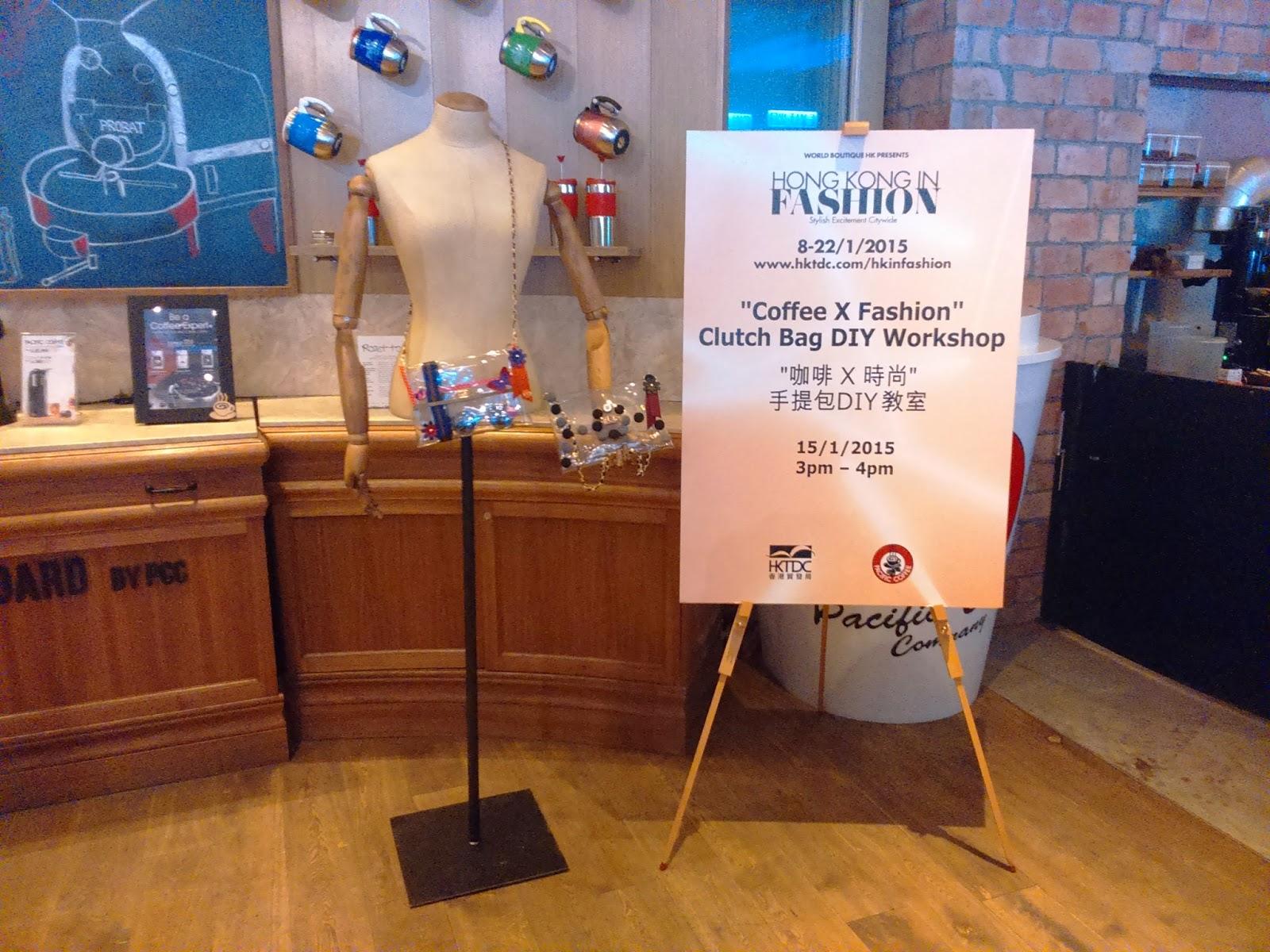>> 透明 Clutch DIY*香港國際時尚薈萃﹣Coffee x Fashion Clutch DIY 工作坊