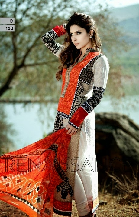 Lawn Designer Collection 2014