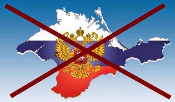 Европа не намерена мириться с аннексией Крыма