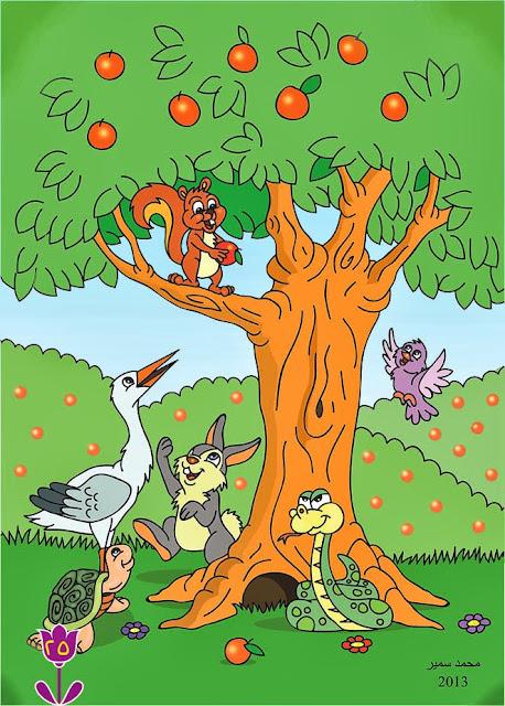 قصة السنجاب وشجرة التفاح للأطفال بقلم: جاسم محمد صالح  _%D8%AF_____%C3%A8___%D8%B1+25