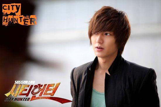 Biodata Pemeran Drama Korea City Hunter
