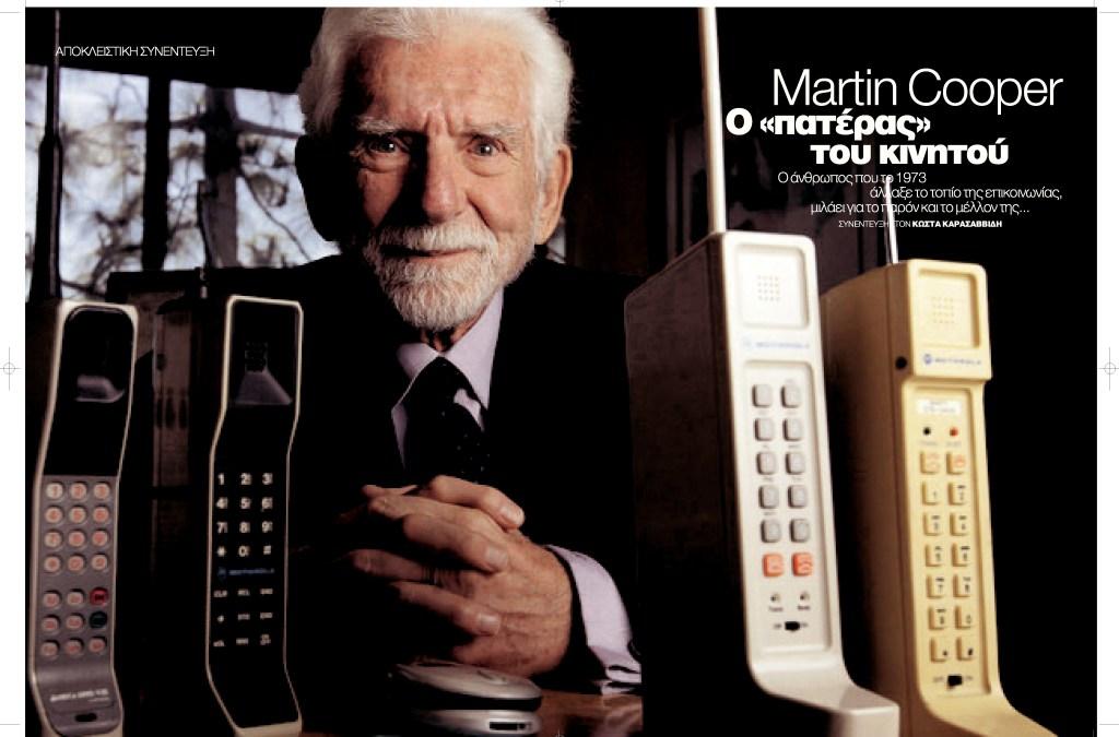 i phone essay