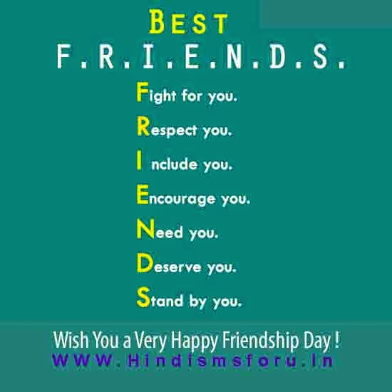 Friendship Day Quotes In English Sms Hindi Sms Jokes Funny Jokes Fascinating English Quotes About Friendship