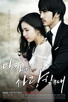 Drama Korea: When a Man Falls in Love / 남자가 사랑할 때 / When A Man Loves Cast and Synopsis