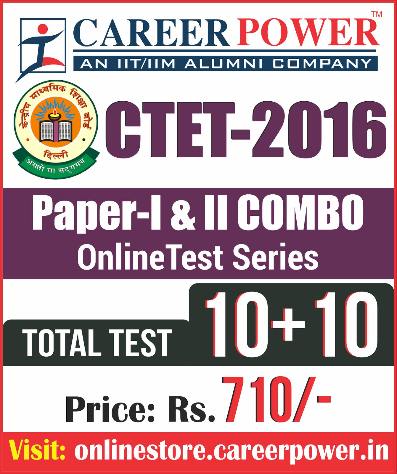 CTET PAPER I & II Online Test Series