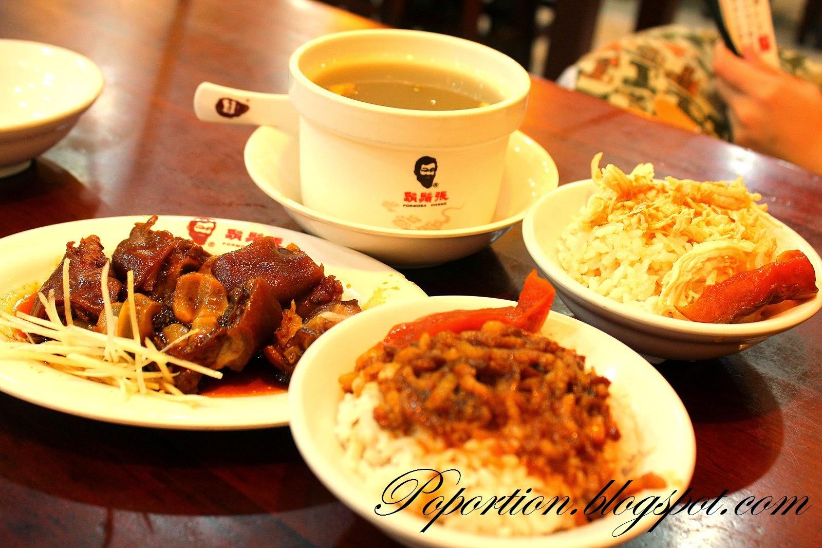 taiwan formosa chang lu rou fan braised meat rice