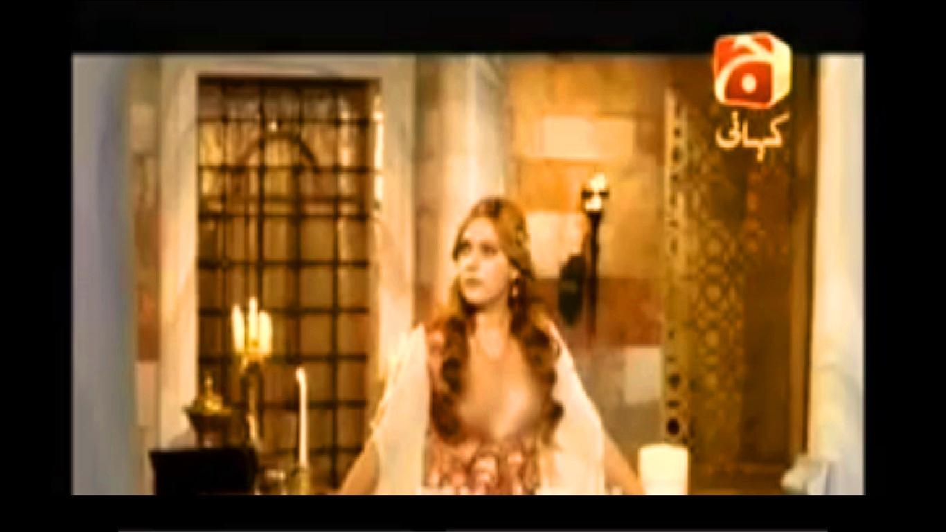 Mera Sultan HQ GEO Kahani ( 86 Episode full Daily motion )