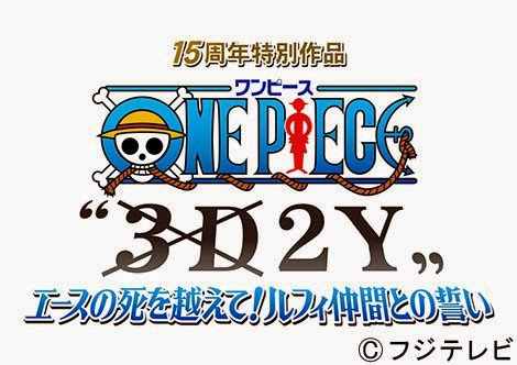 ONE PIECE, IN ARRIVO IL NUOVO SPECIAL TV 3D2Y