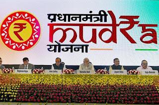 Pradhan Mantri MUDRA Yojana (PMMY)
