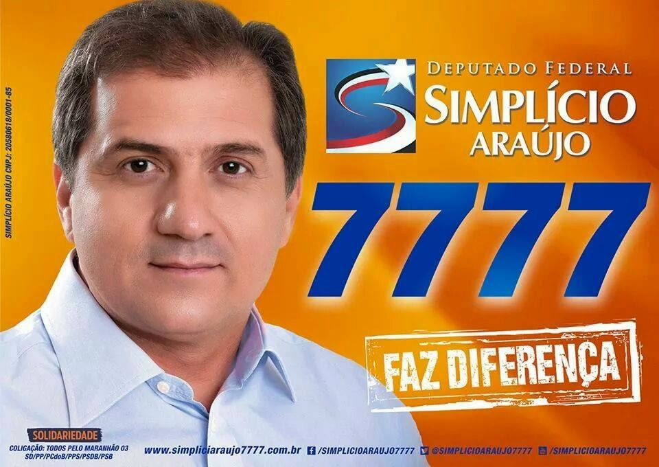É 7777