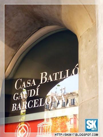 Casa Batllo @ Barcenola, Spain