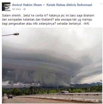 Formasi Awan Pelik Di Sempadan Kelantan Thailand