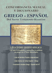 Diccionario Traductor Griego - Español