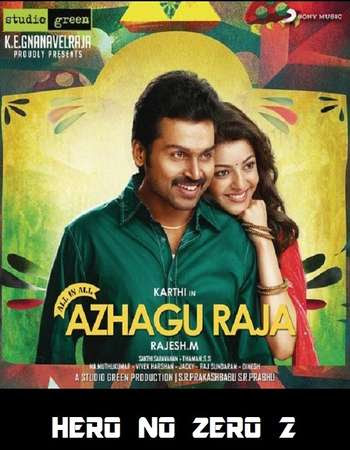 Poster Of All in All Azhagu Raja Full Movie in Hindi HD Free download Watch Online Tamil Movie 720P