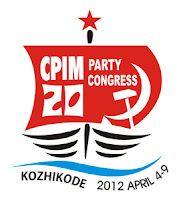 CPM Party Congress, Kozhikode, Kerala