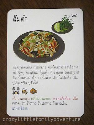 Thai Food, Expat blog photo, Som Tam, Recipe,