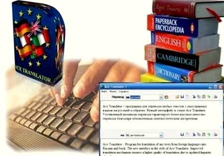 Ace Translator 9.3.1.639 Multilingual