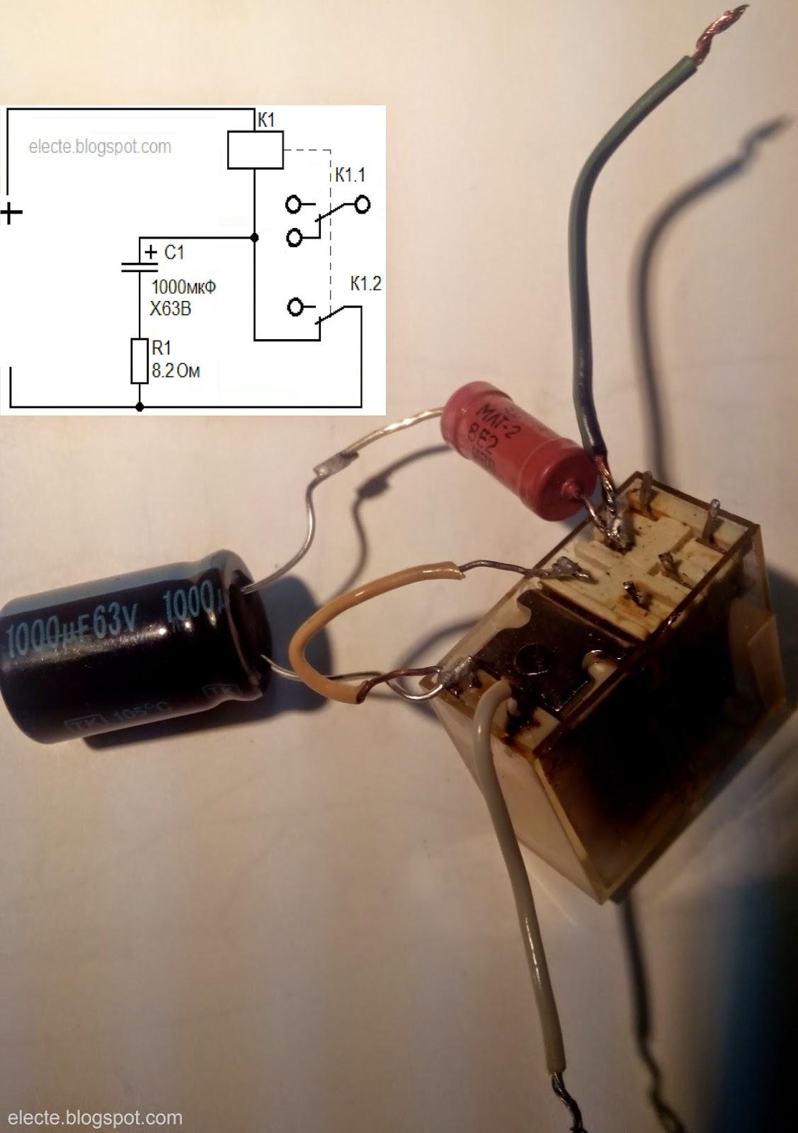 схема электромагнитного реле с задержкой на отпускание