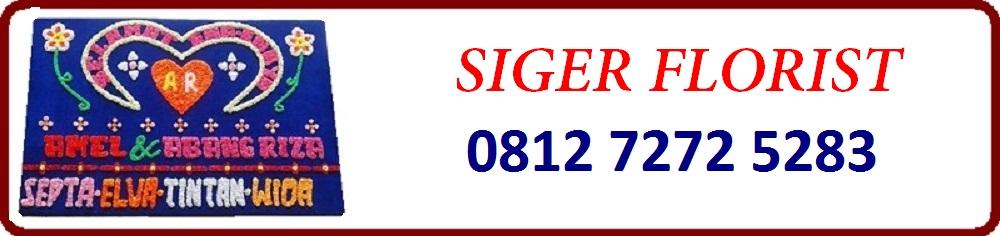 SANGGAR BUNGA PAPAN LAMPUNG 0812 7272 5283