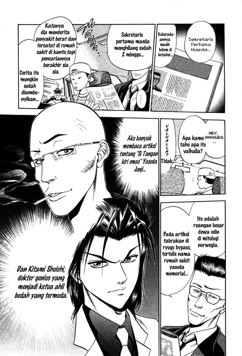 Komik godhand teru 012 13 Indonesia godhand teru 012 Terbaru 1|Baca Manga Komik Indonesia