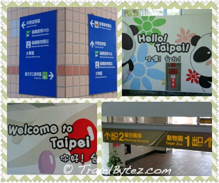 Taipei Zoo MRT Station