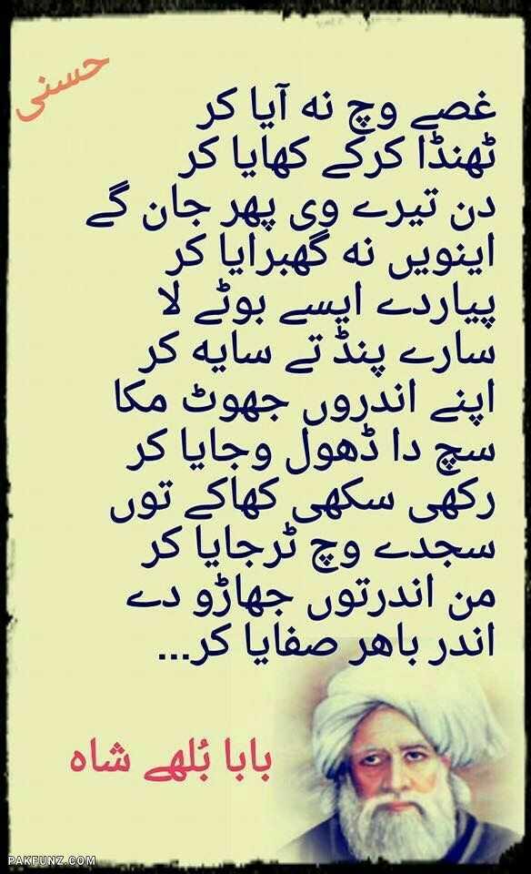 Punjabi language - Wikipedia