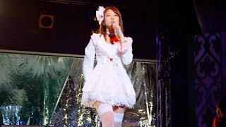 Mikoto Amano, aka Meeko