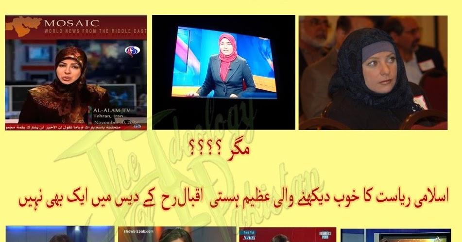 women dating pakistan wears hijab