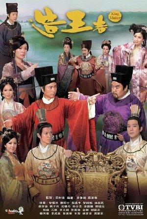 phim Tạo Vương Giả - The King Makers