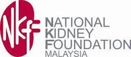 Yayasan Buah Pinggang Kebangsaan (NKF)