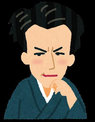 芥川龍之介の似顔絵イラスト 芥川龍之介の似顔絵イラスト | 無料イラスト かわいいフリー素材集