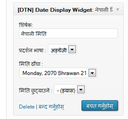 App Nepali Date Converter APK for Windows Phone | Android games and ...