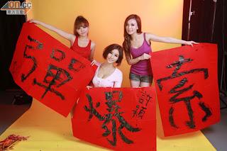 Xu Ying Hong Kong Sexy Model Sexy Short Jeans Image 9