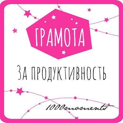 Приятность :)