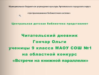 http://ru.calameo.com/read/0042052872a19f6abffe7