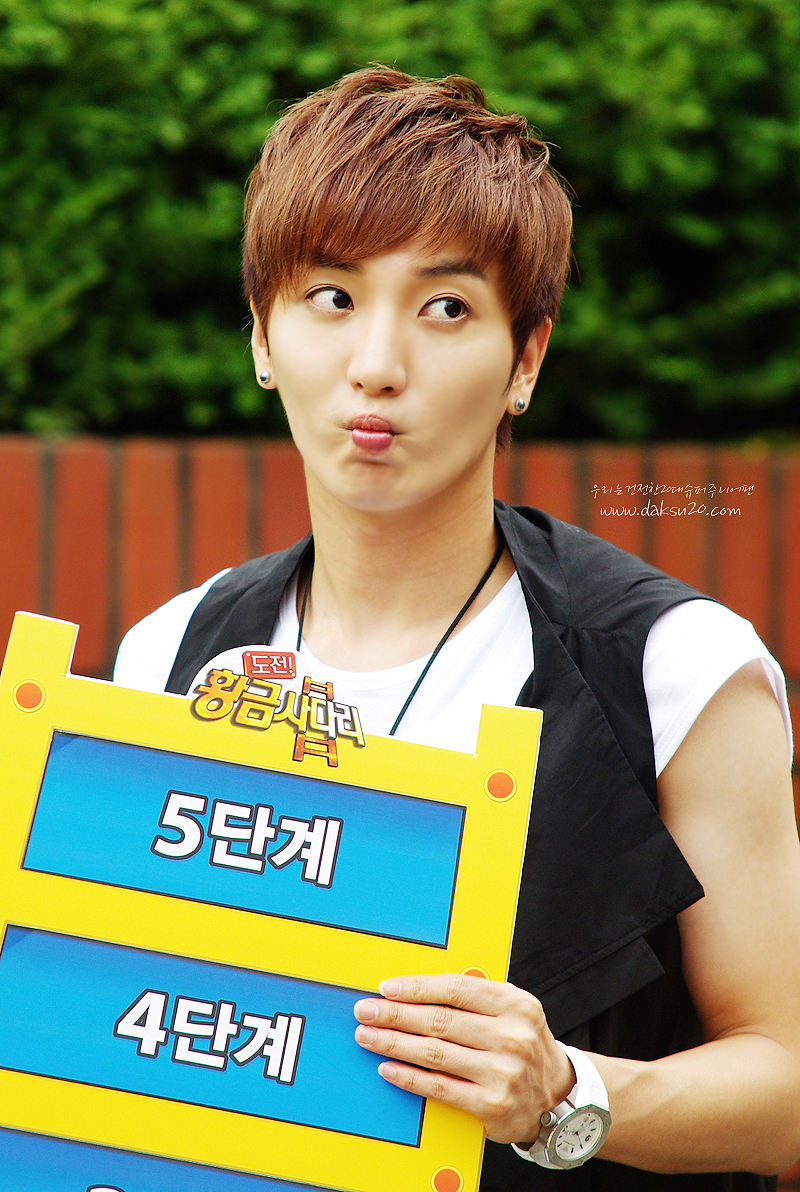 Fakta - Fakta Leeteuk SUPER JUNIOR